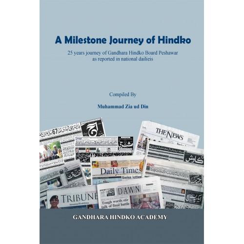 A milestone Journey of Hindko