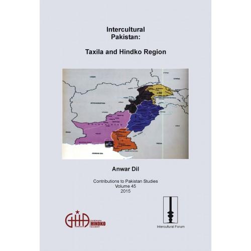 Inter Cultural Pakistan