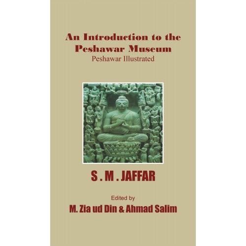 An introduction to Peshawar...